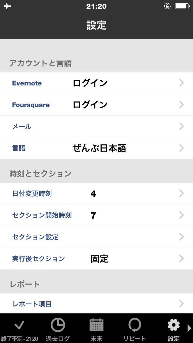 日本語化成功